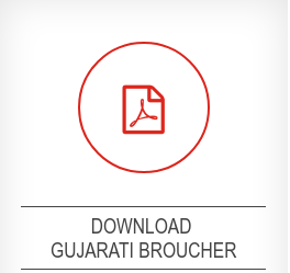 GUJARATI BROCHURE